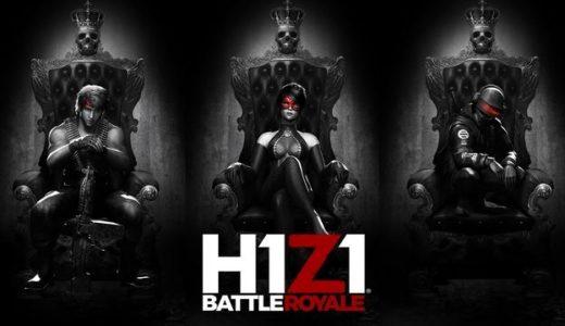 【H1Z1: Battle Royale】初心者が1位を取る簡単な方法