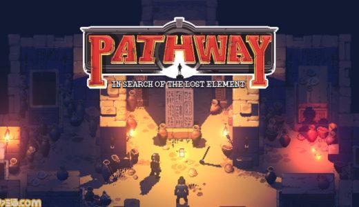 【pathway】ゲームの基本的な流れを紹介!日本語版はいつ来るのか?