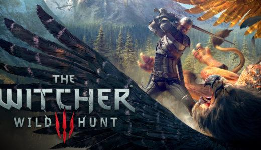【評価・レビュー】 ウィッチャー3を300時間以上プレイした感想 人生を変えた神ゲー