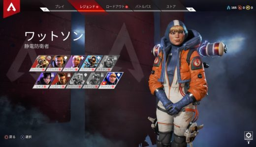 "【Apex Legends】新キャラ""ワトソン""は初心者には難しいかも?"
