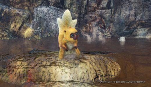【MHWI】レア環境生物「キンセンザル」の入手方法!金色のお猿さんをゲットしよう!