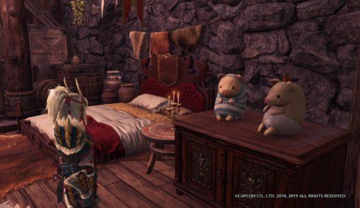 【MHWI】隠し家具アイテム「プーギー人形」の入手方法!マイハウスをおしゃれにカスタマイズしよう!