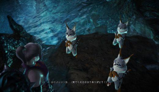【MHWI】オタカラの入手場所:瘴気の谷【モンハンワールド:アイスボーン】