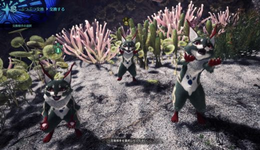 【MHWI】オタカラの入手場所:陸珊瑚の台地【モンハンワールド:アイスボーン】
