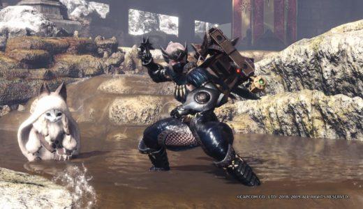 【MHWI】熔山大砲マグダゲミドの装備紹介!万能ヘビィが強い!