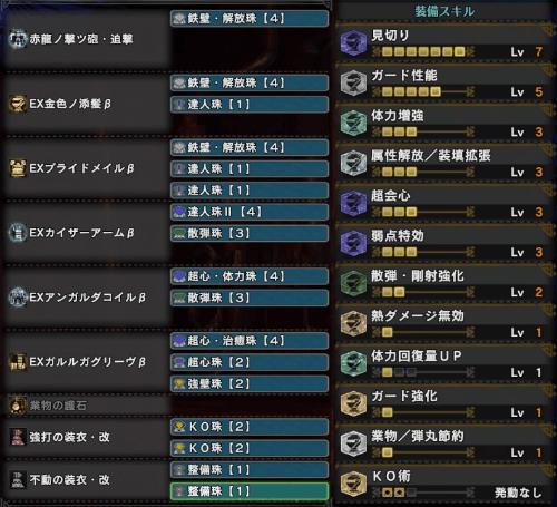ノ 撃 龍 ツ 迫撃 赤 砲