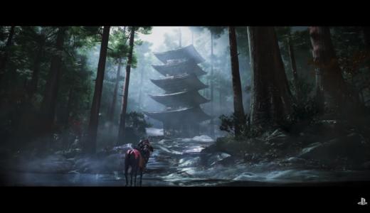 ゴーストオブツシマの発売日は2020年夏!ストーリーやゲームシステムなど対馬を舞台とした和風オープンワールドの最新情報を紹介