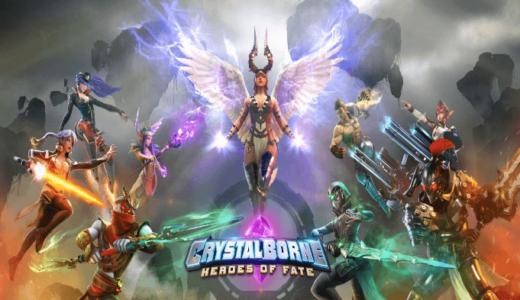 【クリスタルボーン:ヒーローズ・オブ・フェイト】評価・レビュー ゲームの特徴を紹介