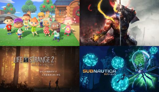 【2020年3月発売の新作ゲーム】仁王2やどうぶつの森など注目タイトルが多数登場【発売スケジュール】