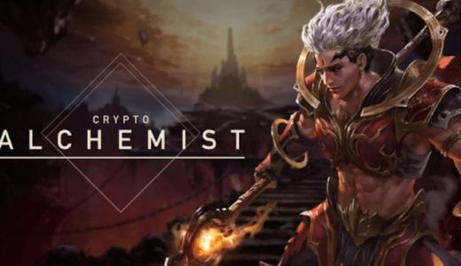 【Crypto Alchemist(クリケミ)】評価・レビュー ゲームの特徴を紹介【アクション×戦略カードゲーム】
