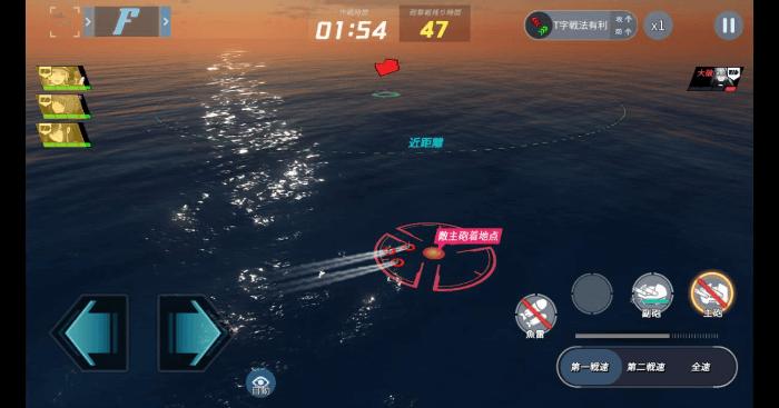ブルーオース 魚雷