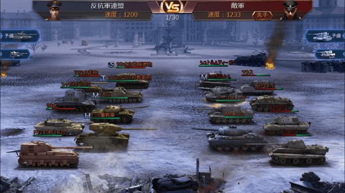 攻略 戦車 帝国 【戦車帝国】攻略のコツ!損しないはじめにやるべきこと