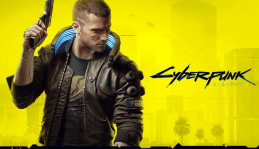 【サイバーパンク2077】PS4のおすすめ画質設定を紹介!画質を上げる方法まとめ【Cyberpunk2077】